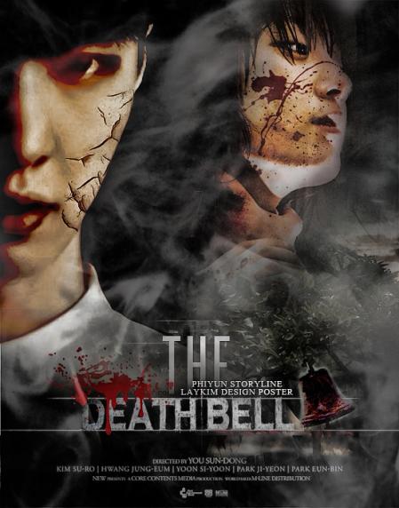 req-phiyun-death-bell